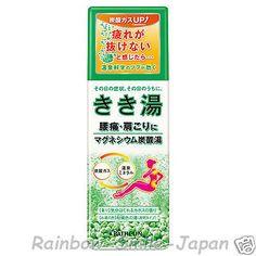 BATHCLIN KIKIYU Magnesium Carbonate 360g Skincare Bath Salts Hot spring JAPAN