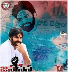 Pawan Kalyan Wallpapers, Power Star, Galaxy Pictures, Hd Images, Hd Photos, Actors, Politicians, Galleries, Movie Posters