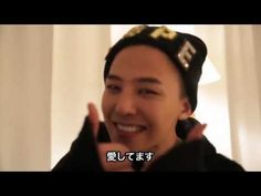 TO SE7EN FROM G-DRAGON