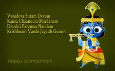 Janmasthmi is a famous Hindu festival that usually arrives in the month of August. India is the land of festivals, which are mostly devotional and all are Janmashtami Photos, Happy Janmashtami, Krishna Janmashtami, Image Hd, Hindu Festivals, Krishna Wallpaper, Hd Picture, Lord Krishna, Cool Wallpaper