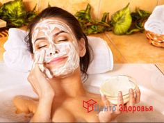 увлажняющие маски для кожи лица