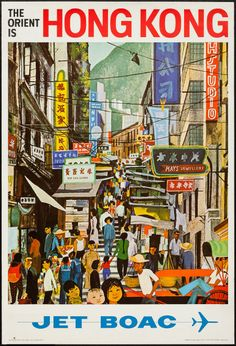 Hong Kong Travel Poster (BOAC, 1960s).