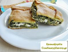 Spanakopita with Handmade Phylo. How Delish! Recipe from Culinary Flavors Greek Recipes, Veggie Recipes, Lunch Recipes, Wine Recipes, Appetizer Recipes, Real Food Recipes, Vegetarian Recipes, Yummy Food, Healthy Recipes