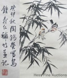 Lg Old Important Signed Chinese Calligraphy Watercolor Scroll Painting Birds vx