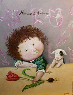 Купить Картина Гапчинской Маленький Рембрандт счастье любовь 18 на 24 см - бежевый, гапчинская