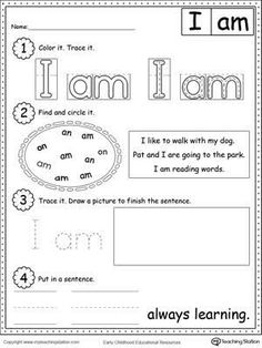 I Am Activity With Images Learning Sight Words Sight Word