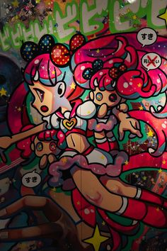 Hikari Shimoda Brings a Dystopian Vision to Japanese Pop Art