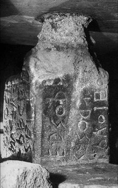 Lapis Niger inscription. Found buried in the center of the old Roman Forum, this sacred stone relating to the very foundation of the city has Etruscan letters carved into it. No one knows what it says, because no one can read or understand Etruscan any more.