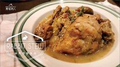 蘋果酒燴兔肉 Rabbit Stew