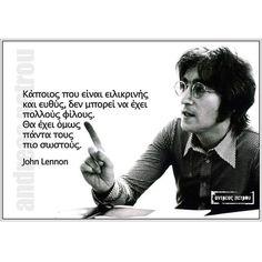 Πάντα τους σωστούς #greekquote #greekpost #greekquotes