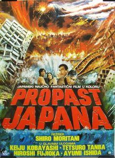 日本沈没 JAPAN SINKS(1973)