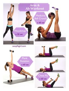 Arm & Ab Workout And it'll only take you 4... | Sassy Fit Girl