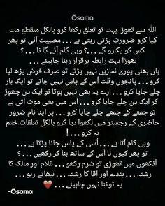 Urdu Quotes, Life Quotes, Positive Attitude Quotes, Moon Quotes, Beautiful Islamic Quotes, Islamic Messages, Allah Islam, Deep Words, Urdu Poetry