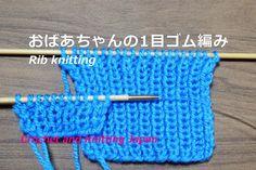 おばあちゃんの1目ゴム編みの編み方【棒針編み】字幕と音声で解説 How to knitting rib