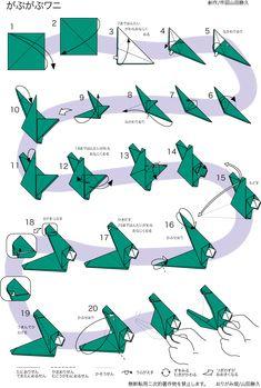 F1方程式赛车折纸图解教程 Origami Origami Car Paper Crafts