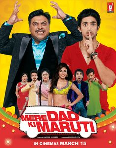 Buy  Mere Dad Ki Maruti Movie DVD and VCD at www.greatdealworld.com