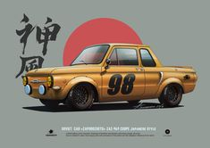 Фантастические концепты советских автомобилей | AMSRUS