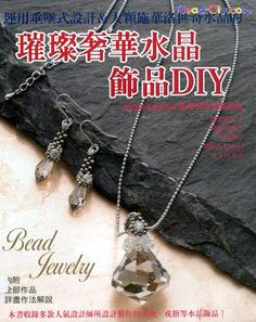 Bead Jewelry - Paula - Picasa Web Albums