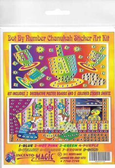 #7748-7749 Chanuka Dot Art. This Package includes 2- 5 3/4 x 8 1/2 Backers and corresponding dots.