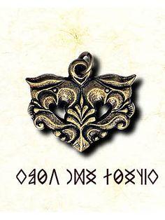 Keszthelyi Sólyompár medál -  bronz színű
