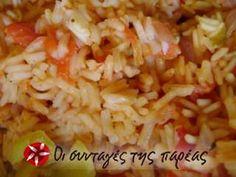 Ντοματόρυζο Φούρνου #sintagespareas Grains, Recipies, Rice, Pasta, Food, Recipes, Rezepte, Food Recipes, Noodles