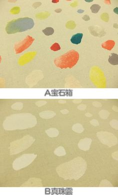 naniIRO2014ナニイロ伊藤尚美JG10101−1綿麻キャンバス生地