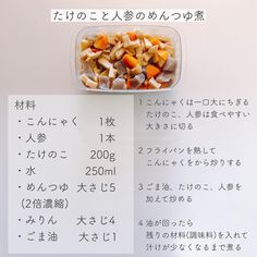 画像に含まれている可能性があるもの:食べ物 Japanese Food, Convenience Store, Food And Drink, Convinience Store, Japanese Dishes, Solar Eclipse