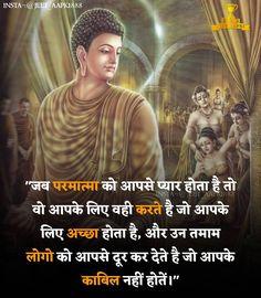 Hindi Quotes Images, Sufi Quotes, Buddhist Quotes, Good Morning Image Quotes, Good Morning Beautiful Quotes, Telugu Inspirational Quotes, Inspiring Quotes, Good Thoughts Quotes, Good Life Quotes