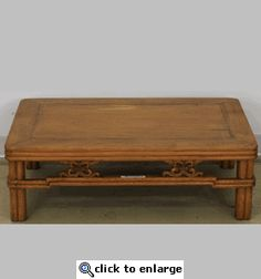 CHINESE  ANTIQUE FURNITURE | Antique Asian Furniture: Low Kang Table from China