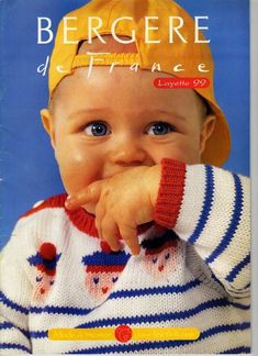 Bergere de France Layette 1999 - Светлана Балкова - Веб-альбомы Picasa