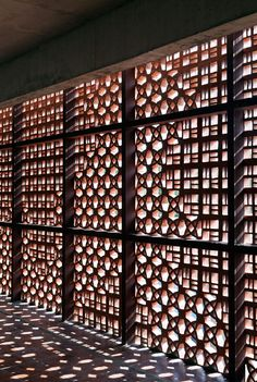 dps kindergarten - bangalore - khosla - 2013 - façade screen detail - photo shamanth patil jr