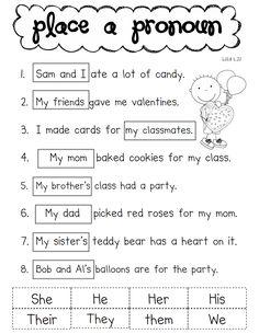 pronoun valentine.pdf