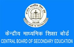 #CBSE  Class 12 and class 10 #IOP exam date announced.  Click<> http://www.edubilla.com/news/educational/cbse-had-announced-the-dates-for-compartment-examination-for-class-12-and-class-10-iop/
