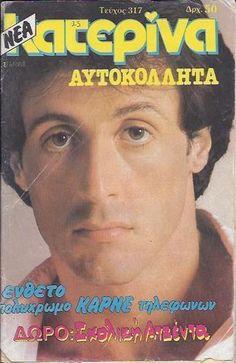 SYLVESTER STALLONE - GREEK -  Katerina Magazine - 1986 - No.317 Sylvester Stallone, Vintage Magazines, Greek, Baseball Cards, Sports, Hs Sports, Sport, Greece