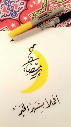 اهلا رمضان#شهر الخير#رسم#رسمي#خط#خطي#رقعة Ramadan Cards, Ramadan Greetings, Ramadan Gifts, Ramadan Mubarak, Witchy Wallpaper, Ramadan Poster, Ramdan Kareem, Cute Love Images, Ramadan Activities