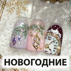 25 trendy holiday nails new years christmas xmas Nail Art Noel, Holiday Nail Art, Xmas Nails, New Year's Nails, Winter Nail Art, Christmas Nail Art, Winter Nails, Acrylic Nail Designs, Acrylic Nails