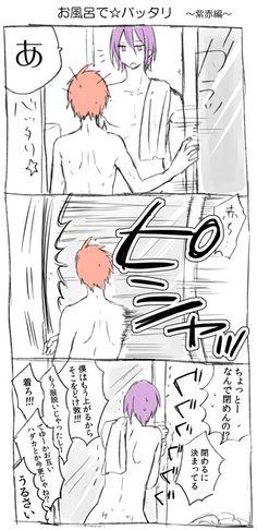 Murasakibara Atsushi ( 紫原敦 ) x Akashi Seijūrō ( 赤司征十郎 ) MuraAka, AkaMuro  . By ハキョウ #pixiv id = 783728