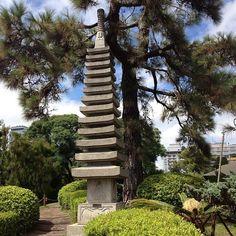 Pagoda en el Jardín Japonés de la Ciudad de Buenos Aires, Argentina.