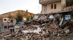 Two earthquakes of magnitude and on the Richter scale had felt strongly on Christmas Eve in several regions of Colombia, when the country was preparing to celebrate Christmas without the auth Read more. Philippines Earthquake, United States Geological Survey, Brick Construction, Emergency Medical Services, Across The Border, Image Caption, New Details, Far Away, Geology
