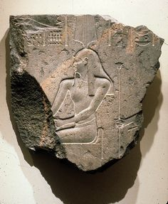 Granodiorite relief of seated Osiris-Anedjty. Ptolemaic Period. Reign of Ptolemy II, 285 - 246 B.C. (probably). | The Metropolitan Museum