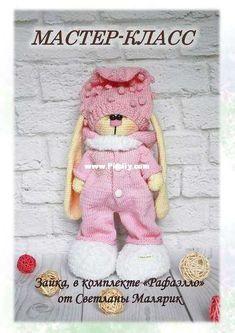 Set Rafaello Clothes only - Svetlana Malyarik - Russian-Knitting and Crochet Communication-Knitting Patterns-PinDIY -