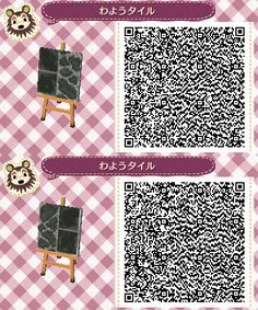 my name is claudia and you can find qr codes for animal crossing here! I also post non qr code related stuff so if you're only here for the qr codes please just blacklist my personal tag. Qr Code Animal Crossing, Animals Crossing, Animal Crossing Qr Codes Clothes, Animal Crossing Coffee, Acnl Qr Code Sol, Acnl Paths, Motif Acnl, Ac New Leaf, Happy Home Designer