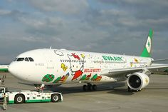 EVA AIR. Hello Kitty