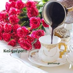 Coffee and friends Good Morning Coffee, Coffee Break, Gd Morning, Coffee Cups, Tea Cups, Coffee Art, Latte Flavors, Food Gallery, Coffee Images