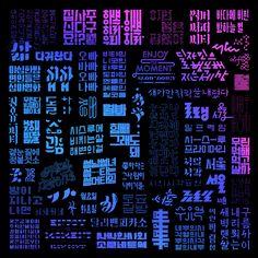 레터링웍스 - 그래픽 디자인, 타이포그래피