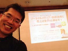 (静岡県)富士宮商工会議所 http://yokotashurin.com/sns/fujinomiya-cci.html