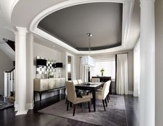 contemporary diningroom 28 http://hative.com/beautiful-modern-dining-room-ideas/