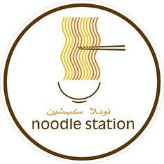 Ramen Bar, Ramen Shop, Chinese Noodle Restaurant, Dessert Logo, Noodle Bowls, Logo Restaurant, Logo Food, Free Things To Do, Pictogram
