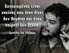 Soul Quotes, Happy Quotes, Life Quotes, Big Words, Greek Words, Unique Quotes, Inspirational Quotes, Favorite Quotes, Best Quotes