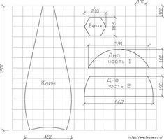 Eu Amo Artesanato: Pufes com moldes Bean Bag Pattern, Cape Pattern, Bean Bags Australia, Furniture Making, Diy Furniture, Pattern Making Books, Patterned Chair, Diy Home Crafts, Diy Home